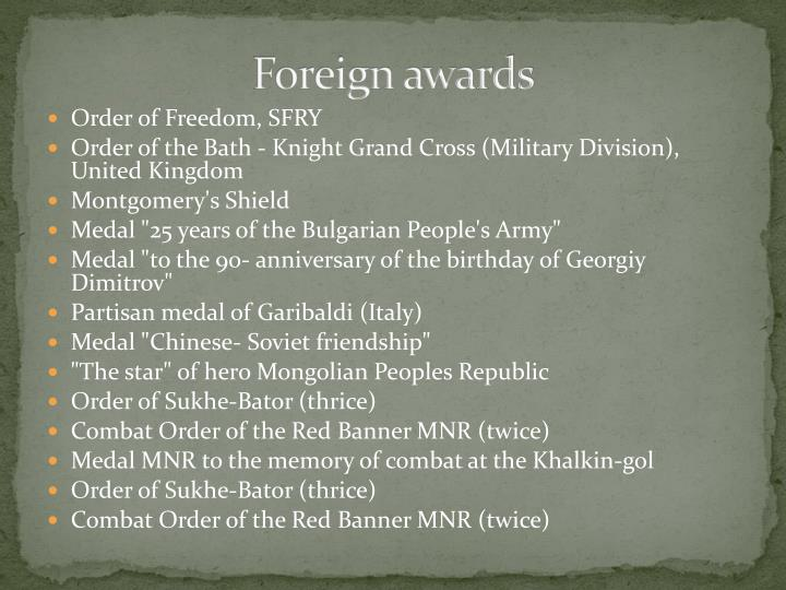Foreign awards