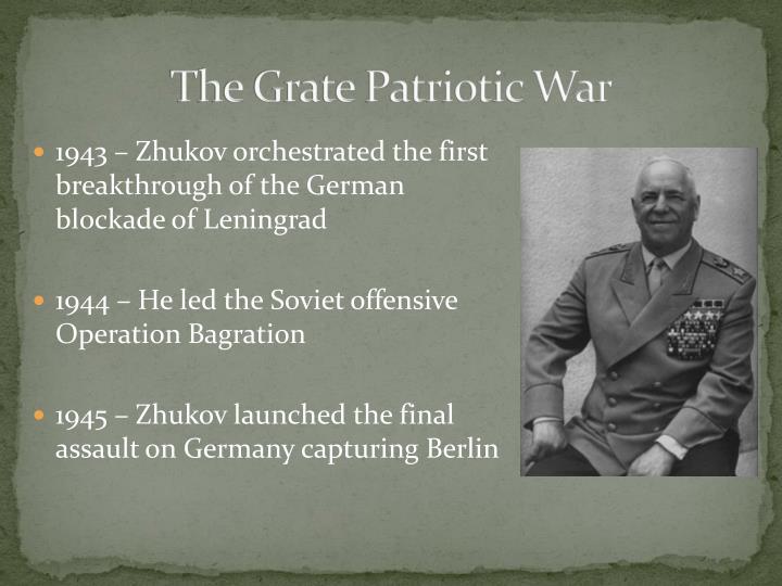 The Grate Patriotic War
