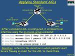 applying standard acls