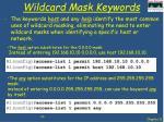 wildcard mask keywords
