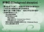 background absorption