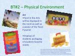 bt 2 physical environment1