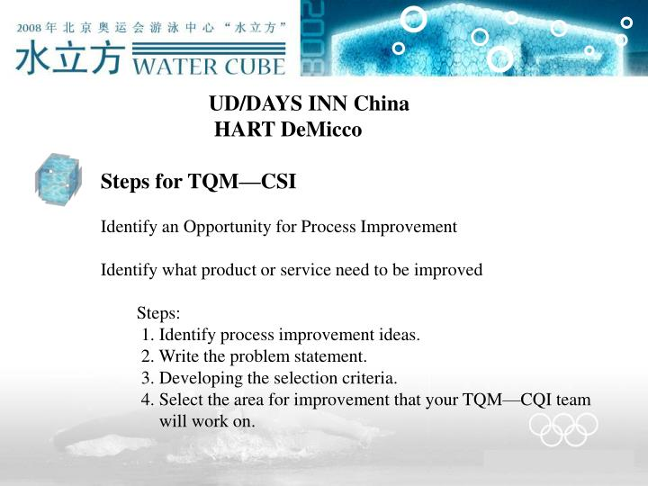 UD/DAYS INN China