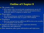 outline of chapter 8