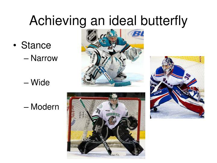 Achieving an ideal butterfly