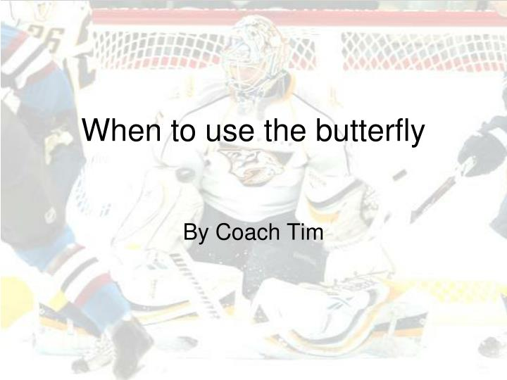 When to use the butterfly