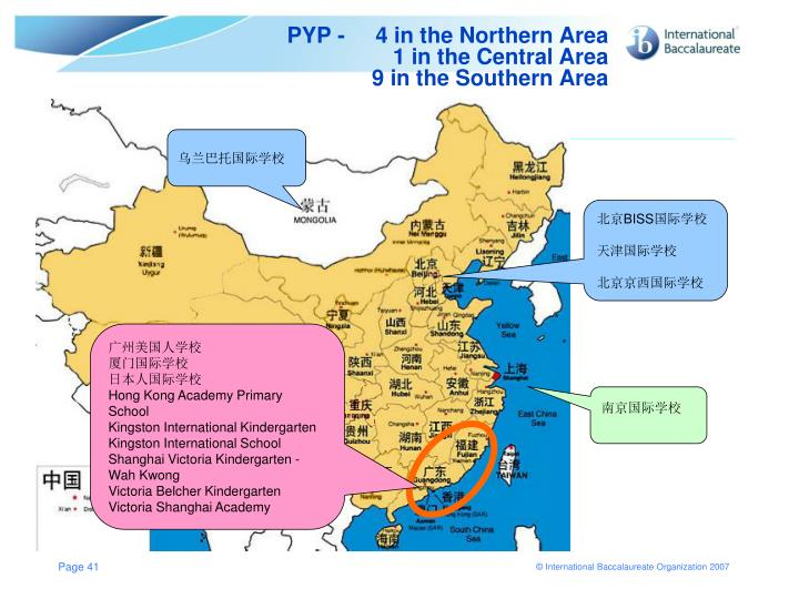 PYP -     4 in the Northern Area