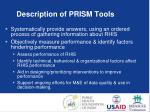description of prism tools