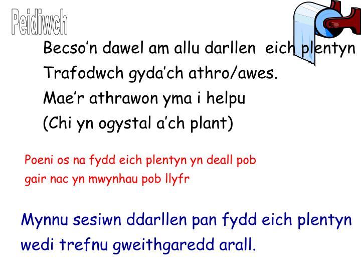 Peidiwch