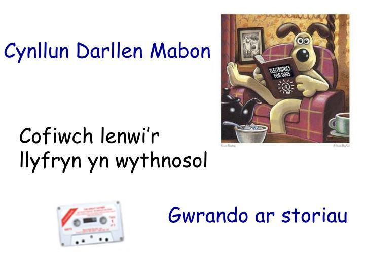 Cynllun Darllen Mabon