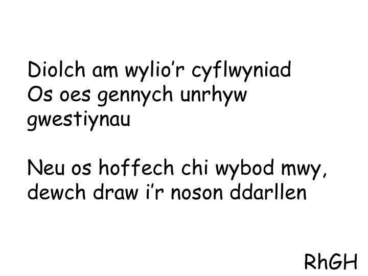 Diolch am wylio'r cyflwyniad