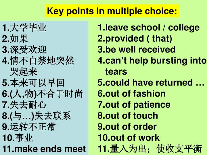 Key points in multiple choice: