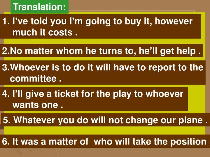 Translation: