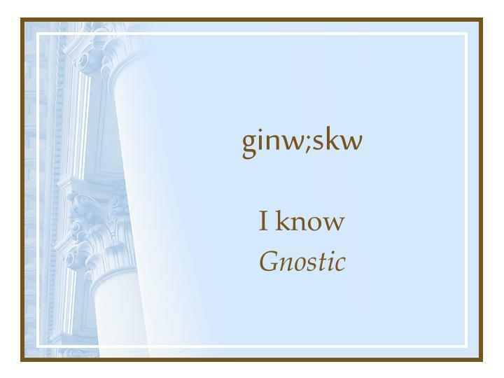 ginw;skw