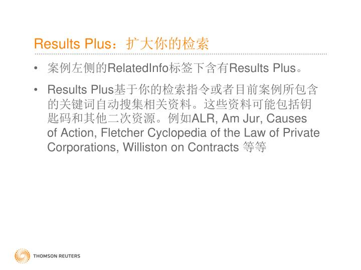Results Plus