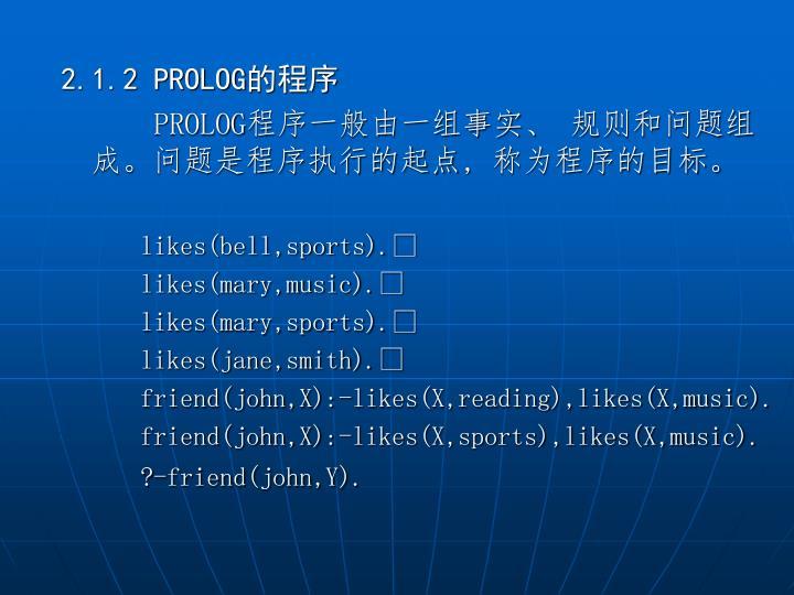 2.1.2 PROLOG