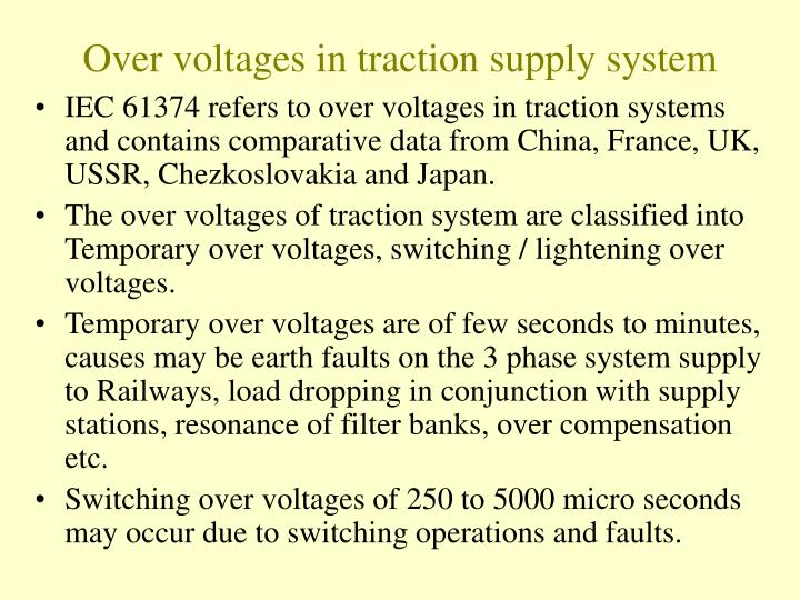Over voltages in traction supply system