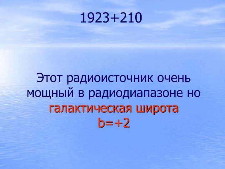 1923+210