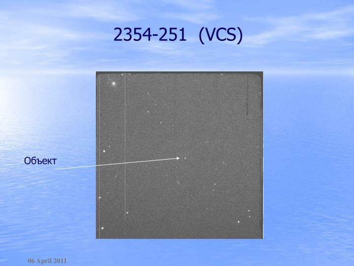 2354-251  (VCS)