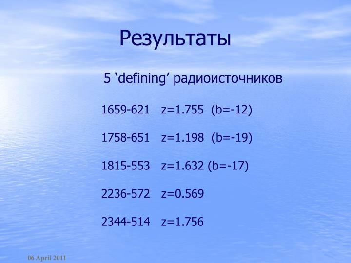 5 'defining'
