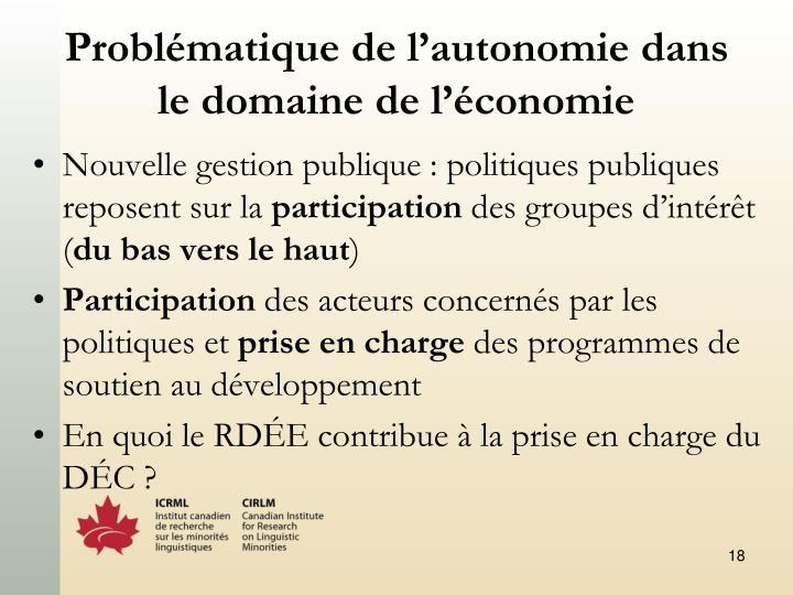 Problématique de l'autonomie dans le domaine de l'économie