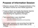 purpose of information session
