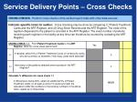 service delivery points cross checks