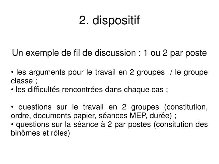 Un exemple de fil de discussion : 1 ou 2 par poste