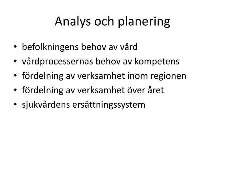 Analys och planering