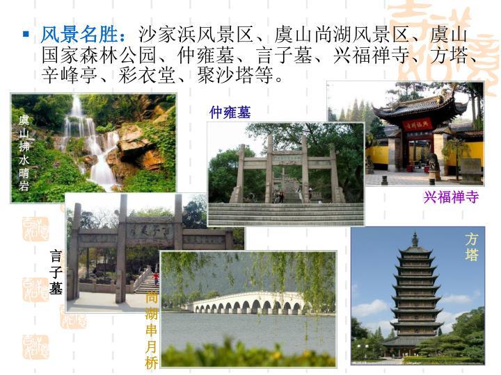 尚湖串月桥