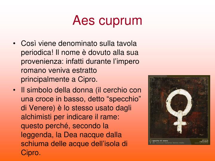Aes cuprum