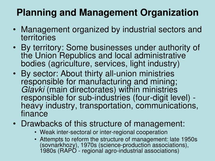 Planning and Management Organization