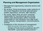 planning and management organization
