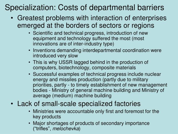 Specialization: Costs of departmental barriers