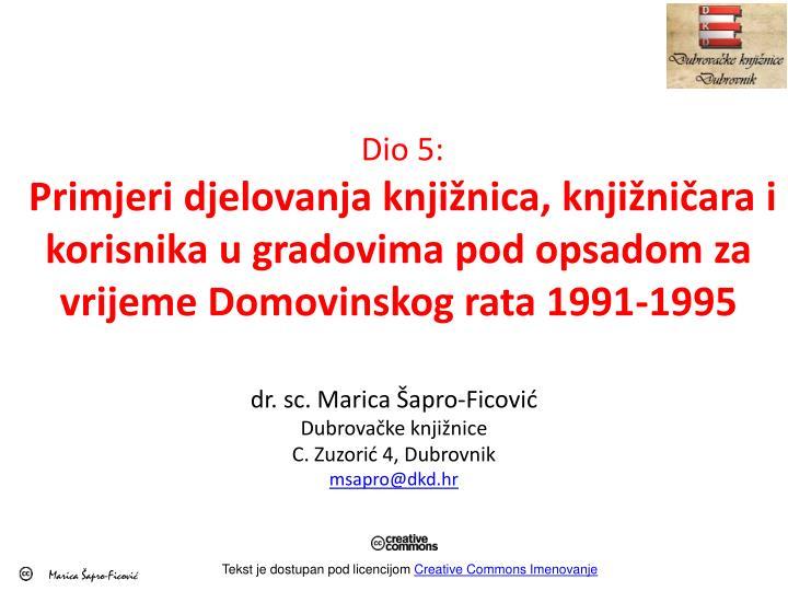 Dio 5: