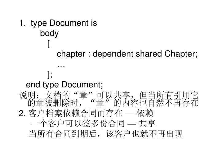 1.  type Document is
