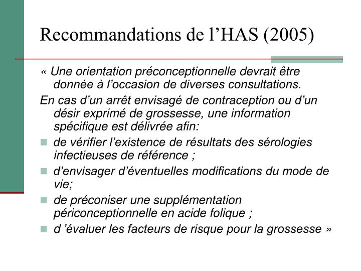Recommandations de l has 2005