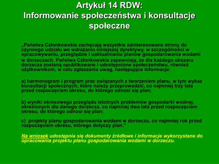 Artykuł 14 RDW: