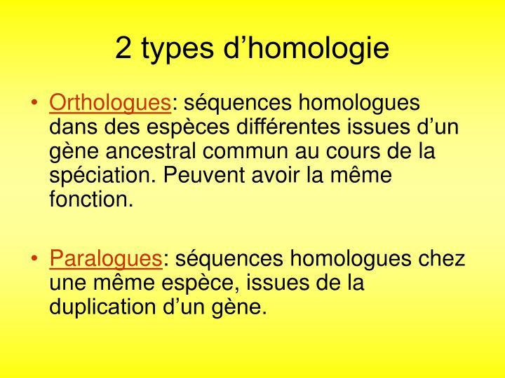 2 types dhomologie