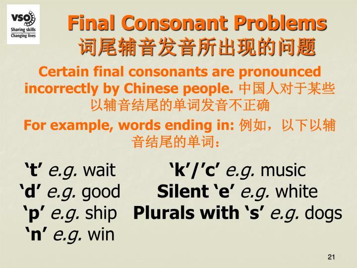 Final Consonant Problems