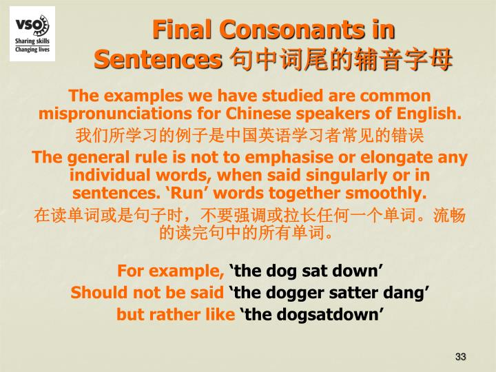 Final Consonants in Sentences