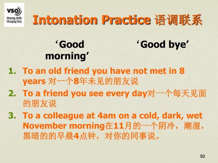 Intonation Practice
