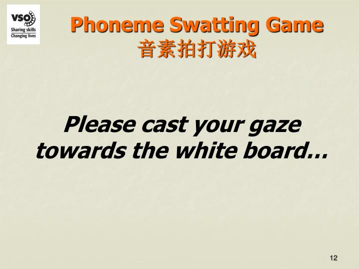 Phoneme Swatting Game