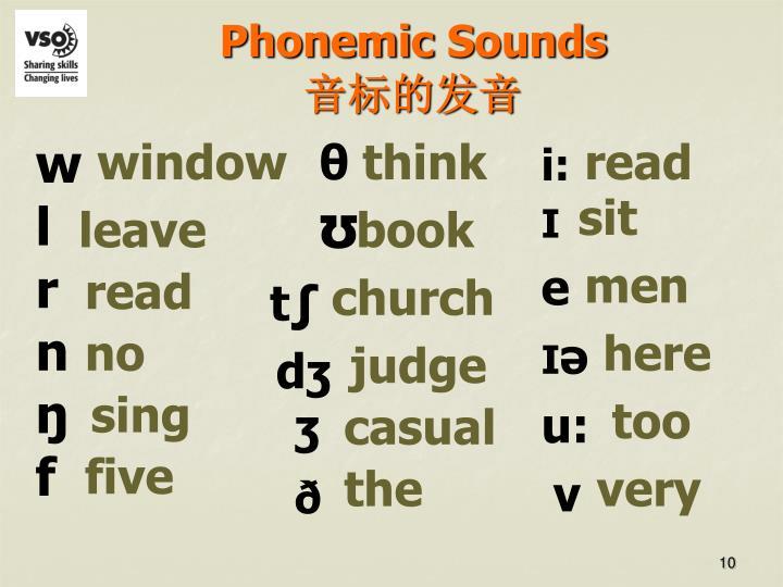 Phonemic