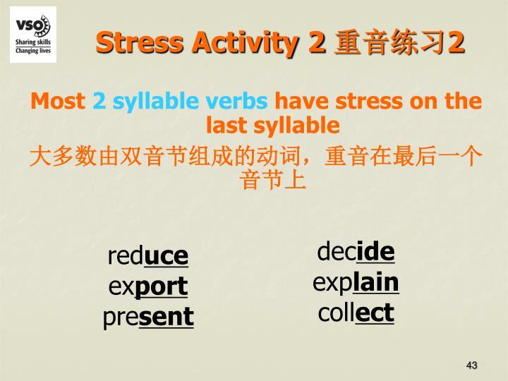 Stress Activity 2