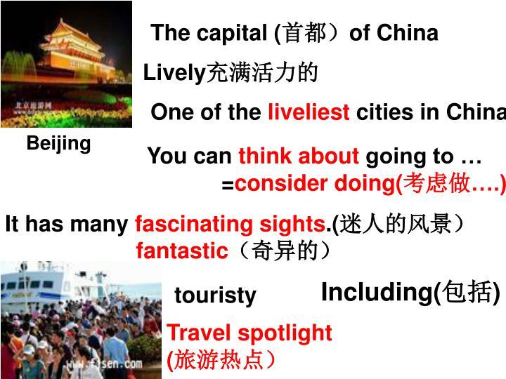 The capital (