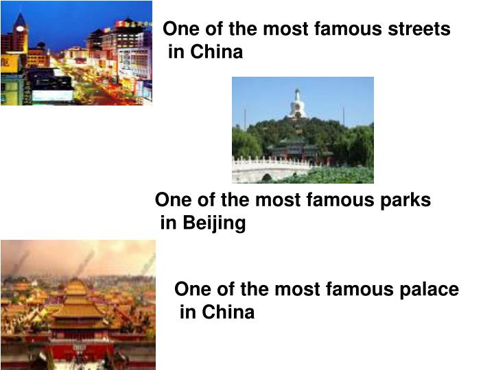 One of the most famous streets