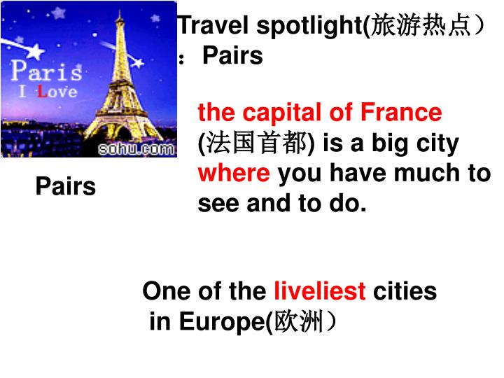 Travel spotlight(