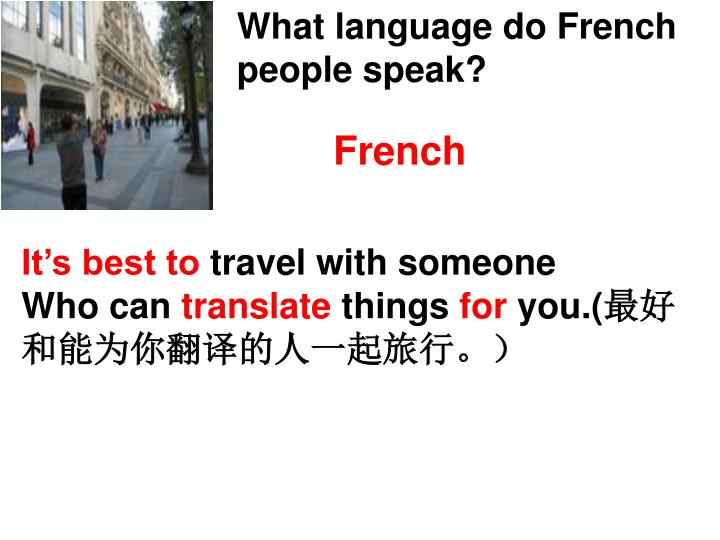 What language do French