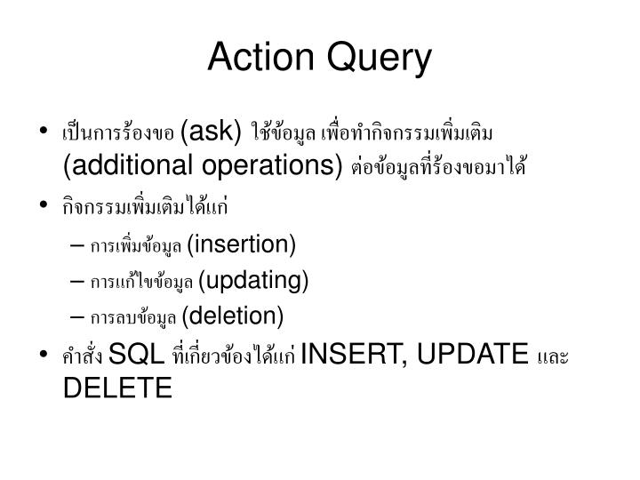 Action Query